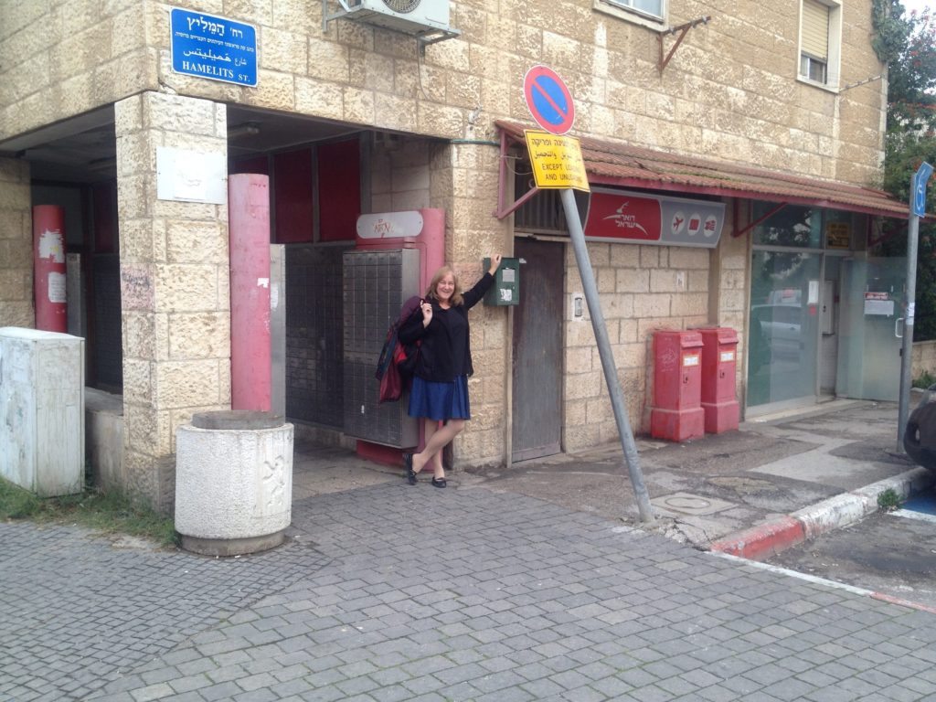 2015-12-15_13-23-42_deb-shadovitz-at-dorom-post-office-on-emek-refiaim-street-in-jerusalem-israel_iphone4s_9362