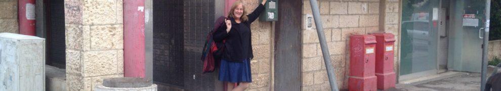 Dorom post office on emek refiaim street in jerusalem israel