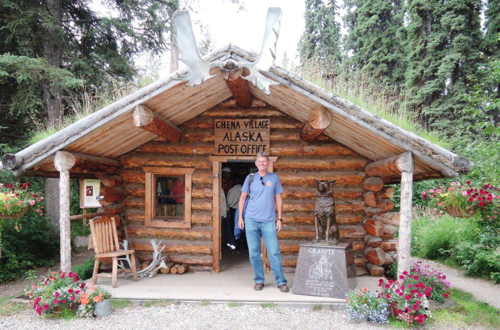 chena-village-alaska-frankv